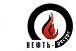 Логотип (торговая марка) ОООНЕФТЬ-РЕСУРС