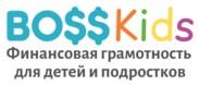 Логотип (торговая марка) Boss Kids