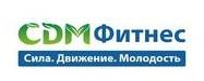 Логотип (торговая марка) ОООСДМ-Фитнес
