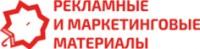 Логотип (торговая марка) ОООРИММ