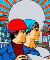 Логотип (торговая марка) ОООАкадемия Кадров