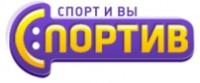 Логотип (торговая марка) Сеть фитнес клубов Спортив
