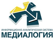 Логотип (торговая марка) Медиалогия