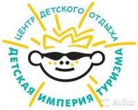 Логотип (торговая марка) ООО Империя Туризма