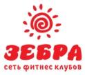 Логотип (торговая марка) Зебра, Сеть Фитнес-Клубов