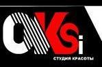 Логотип (торговая марка) Студия красоты OKsi