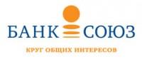 Логотип (торговая марка) СОЮЗ, Акционерный Коммерческий Банк