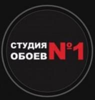 Логотип (торговая марка) Студия обоев №1