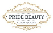 Логотип (торговая марка) PERFECT and PRIDE BEAUTY (ИП Евдокимова Юлия Михайловна)