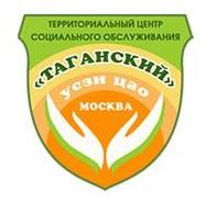 Логотип (торговая марка) ГБУ ТЦСО Таганский