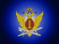 Логотип (торговая марка) ФКУ КП-10 ОУХД ГУФСИН РОССИИ ПО КРАСНОЯРСКОМУ КРАЮ