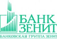 Логотип (торговая марка) ЗЕНИТ, банк