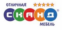 Логотип (торговая марка) СКАНД-МЕБЕЛЬ