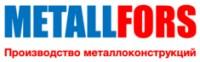 Логотип (торговая марка) ОООМеталлфорс