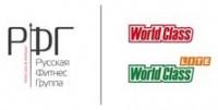 Логотип (торговая марка) World Class