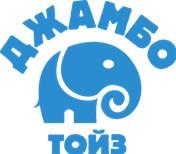 Логотип (торговая марка) ОООДЖАМБО ТОЙЗ