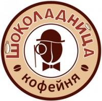 Логотип (торговая марка) Сеть кофеен Шоколадница