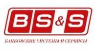 """ООО БСС - официальный логотип, бренд, торговая марка компании (фирмы, организации, ИП) """"ООО БСС"""" на официальном сайте отзывов сотрудников о работодателях /reviews/"""