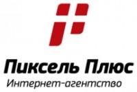 Логотип (торговая марка) Пиксель Плюс