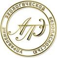 Логотип (торговая марка) ОООАльянсПрофЭко