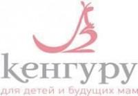 Логотип (торговая марка) Кенгуру