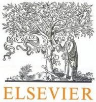 Логотип (торговая марка) Elsevier