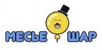 Логотип (торговая марка) Месье Шар