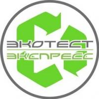 Логотип (торговая марка) ОООЭкоТестЭкспресс