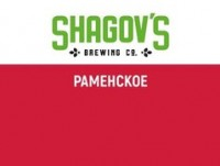 Логотип (торговая марка) Shagov's