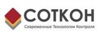 Логотип (торговая марка) ОООСоткон
