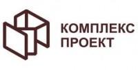 Логотип (торговая марка) ОООКомплексПроект