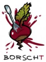 Логотип (торговая марка) Borscht
