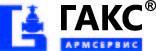 Логотип (торговая марка) НПО ГАКС-АРМСЕРВИС