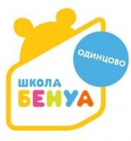 Логотип (торговая марка) Школа Бенуа