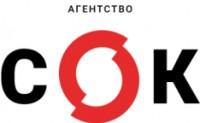 Логотип (торговая марка) Социальные общественные коммуникации