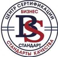 Логотип (торговая марка) ОООБизнес-Стандарт