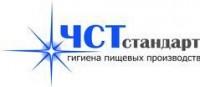 Логотип (торговая марка) ОООЧСТ стандарт