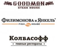 Логотип (торговая марка) Рестораны «GOODMAN», «Колбасофф», «Филимонова и Янкель»