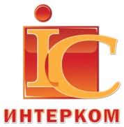 Логотип (торговая марка) ОООИнтерком