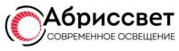 Логотип (торговая марка) АБРИССВЕТ