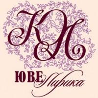 Логотип (торговая марка) ИПГончарук Анна Николаевна