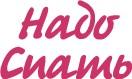 Логотип (торговая марка) ОООСпайс
