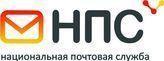 Логотип (торговая марка) ОООНациональная почтовая служба