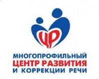 Логотип (торговая марка) ОООМногопрофильный центр развития и коррекции речи