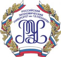 Логотип (торговая марка) ФГБОУ ВО РЭУ им. Г.В. Плеханова