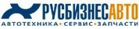 Логотип (торговая марка) Русбизнесавто