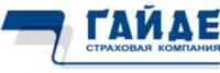 Логотип (торговая марка) ГАЙДЕ, страховая компания