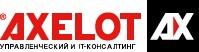 Логотип (торговая марка) AXELOT