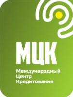 Логотип (торговая марка) Микрофинансовая Компания Международный Центр Кредитования (МЦК)