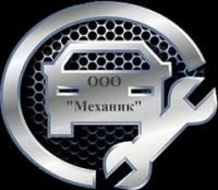 Логотип (торговая марка) Механик